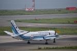 金魚さんが、関西国際空港で撮影した海上保安庁 340B/Plus SAR-200の航空フォト(写真)