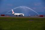 yumeさんが、旭川空港で撮影した日本航空 787-8 Dreamlinerの航空フォト(写真)