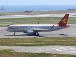 @たかひろさんが、関西国際空港で撮影した天津航空 A320-214の航空フォト(写真)