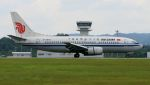 C.Hiranoさんが、広島空港で撮影した中国国際航空 737-3J6の航空フォト(写真)