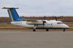北の熊さんが、新千歳空港で撮影したAvmaxグループ DHC-8-103 Dash 8の航空フォト(写真)