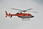 T.Sazenさんが、名古屋飛行場で撮影した新日本ヘリコプター 427の航空フォト(写真)