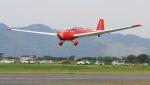 C.Hiranoさんが、笠岡ふれあい空港で撮影した日本個人所有 SF-25C Falkeの航空フォト(写真)