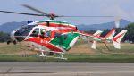C.Hiranoさんが、高松空港で撮影した香川県防災航空隊 BK117C-2の航空フォト(写真)