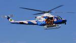C.Hiranoさんが、佐賀市 嘉瀬川河川敷で撮影した宮崎県防災救急航空隊 412EPの航空フォト(写真)