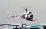 ハミングバードさんが、名古屋飛行場で撮影した中日本航空 Bell 47G3B-KH4の航空フォト(写真)