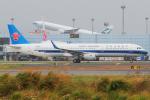 KIMISTONERさんが、台湾桃園国際空港で撮影した中国南方航空 A321-211の航空フォト(写真)