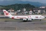 NH642さんが、福岡空港で撮影したJALウェイズ 747-346の航空フォト(写真)