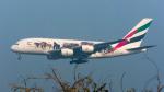 coolinsjpさんが、北京首都国際空港で撮影したエミレーツ航空 A380-861の航空フォト(写真)