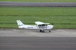 T.Sazenさんが、名古屋飛行場で撮影した学校法人ヒラタ学園 航空事業本部 172S Skyhawk SPの航空フォト(飛行機 写真・画像)