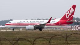 coolinsjpさんが、北京南苑空港で撮影した中国東方航空 737-79Pの航空フォト(飛行機 写真・画像)