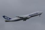 みるぽんたさんが、成田国際空港で撮影した日本貨物航空 747-8KZF/SCDの航空フォト(写真)
