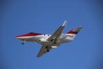 LA TSUTOMUさんが、ロサンゼルス国際空港で撮影したPrivate HA-420 HondaJetの航空フォト(写真)