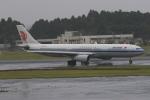 みるぽんたさんが、成田国際空港で撮影した中国国際航空 A330-343Xの航空フォト(写真)