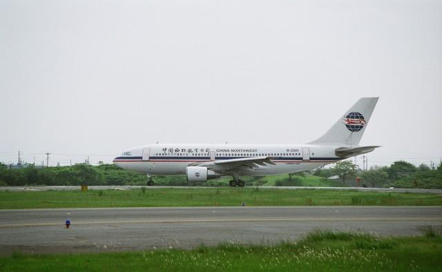 中国西北航空 Airbus A310-200 B...