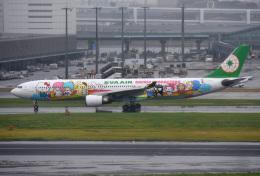 mojioさんが、羽田空港で撮影したエバー航空 A330-302Xの航空フォト(写真)