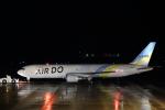 ATOMさんが、帯広空港で撮影したAIR DO 767-33A/ERの航空フォト(写真)