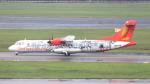 誘喜さんが、シンガポール・チャンギ国際空港で撮影したファイアフライ航空 ATR-72-500 (ATR-72-212A)の航空フォト(写真)
