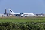yoshi_350さんが、NRTで撮影したマレーシア航空の航空フォト(写真)