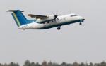 うみBOSEさんが、新千歳空港で撮影したAvmax Groupの航空フォト(写真)