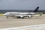 utarou on NRTさんが、那覇空港で撮影したチャイナエアライン 747-409の航空フォト(写真)