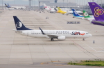 mild lifeさんが、関西国際空港で撮影した山東航空 737-85Nの航空フォト(写真)