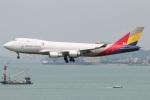 たみぃさんが、香港国際空港で撮影したアシアナ航空 747-48EF/SCDの航空フォト(写真)