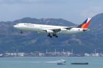 オポッサムさんが、香港国際空港で撮影したフィリピン航空 A340-313Xの航空フォト(写真)