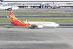 サリーちゃんのパパさんが、羽田空港で撮影した海南航空 737-84Pの航空フォト(写真)
