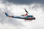 T.Sazenさんが、名古屋飛行場で撮影した中日本航空 204B-2(FujiBell)の航空フォト(飛行機 写真・画像)