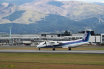 pepeさんが、熊本空港で撮影したANAウイングス DHC-8-402Q Dash 8の航空フォト(写真)
