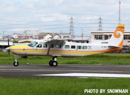 八尾空港 - Yao Airport [RJOY]で撮影された八尾空港 - Yao Airport [RJOY]の航空機写真