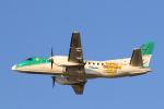syo12さんが、函館空港で撮影した北海道エアシステム 340B/Plusの航空フォト(写真)