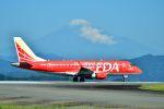 bestguyさんが、静岡空港で撮影したフジドリームエアラインズ ERJ-170-100 (ERJ-170STD)の航空フォト(写真)