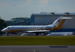 KAZKAZさんが、セレター空港で撮影した中国企業所有 BD-700-1A10 Global Expressの航空フォト(写真)