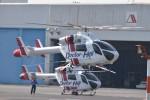 ヘリオスさんが、東京ヘリポートで撮影した朝日航洋 MD-900 Explorerの航空フォト(写真)