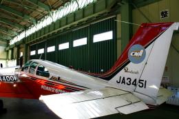 中日本航空専門学校 で撮影された中日本航空専門学校 の航空機写真
