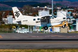 航空フォト:JA03GB スカイトレック Kodiak