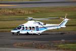 なごやんさんが、新潟空港で撮影した海上保安庁 AW139の航空フォト(写真)