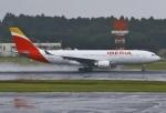 あしゅーさんが、成田国際空港で撮影したイベリア航空 A330-202の航空フォト(飛行機 写真・画像)