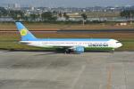 kumagorouさんが、仙台空港で撮影したウズベキスタン航空 767-33P/ERの航空フォト(飛行機 写真・画像)
