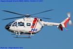 Chofu Spotter Ariaさんが、名古屋飛行場で撮影したセントラルヘリコプターサービス BK117C-2の航空フォト(飛行機 写真・画像)