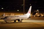 STAR TEAMさんが、中部国際空港で撮影したJALエクスプレス 737-846の航空フォト(写真)