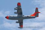 kanadeさんが、岩国空港で撮影した海上自衛隊 US-1Aの航空フォト(写真)