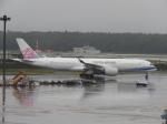 ✈︎Skyteam文✈︎N723AN✈︎さんが、成田国際空港で撮影したチャイナエアライン A350-941XWBの航空フォト(写真)