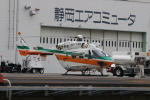 ショウさんが、静岡ヘリポートで撮影した静岡県消防防災航空隊 BK117C-1の航空フォト(写真)