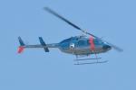 500さんが、横浜農業協同組合みなみグランドで撮影した神奈川県警察 206L-4 LongRanger IVの航空フォト(写真)