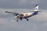 utarou on NRTさんが、那覇空港で撮影した第一航空 DHC-6-400 Twin Otterの航空フォト(写真)