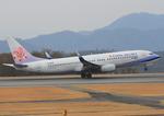 ふじいあきらさんが、広島空港で撮影したチャイナエアライン 737-809の航空フォト(写真)