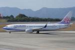 神宮寺ももさんが、広島空港で撮影したチャイナエアライン 737-8ALの航空フォト(写真)